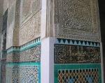 Escuela del Corán